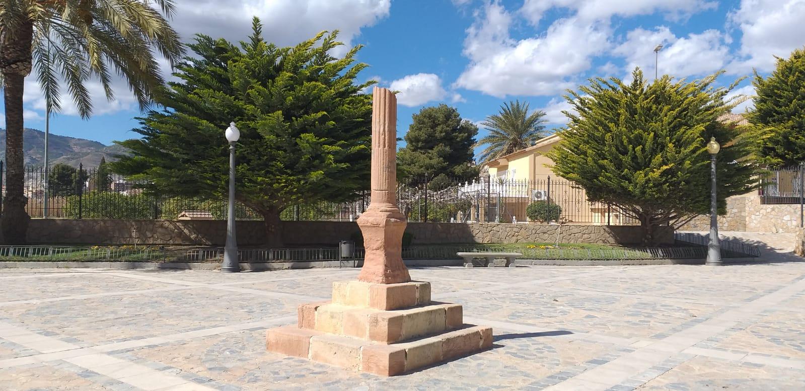 El PSOE reclama la restauración de la Cruz del Humilladero del Santuario Patronal a diez días del inicio del Año Jubilar